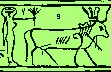Facsimile 2 Hathor (Mystic cow)