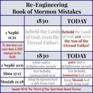 BoM Retro-engineering mistakes 3